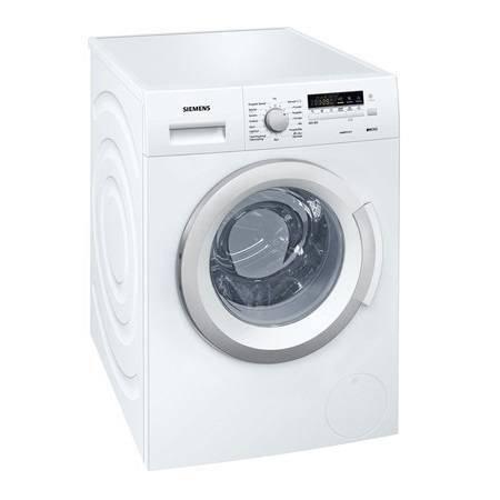 Vaskemaskine Test 2017 - Se hvilke der er bedst i august 2017